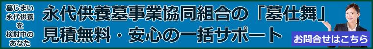 otoiawase-760_100
